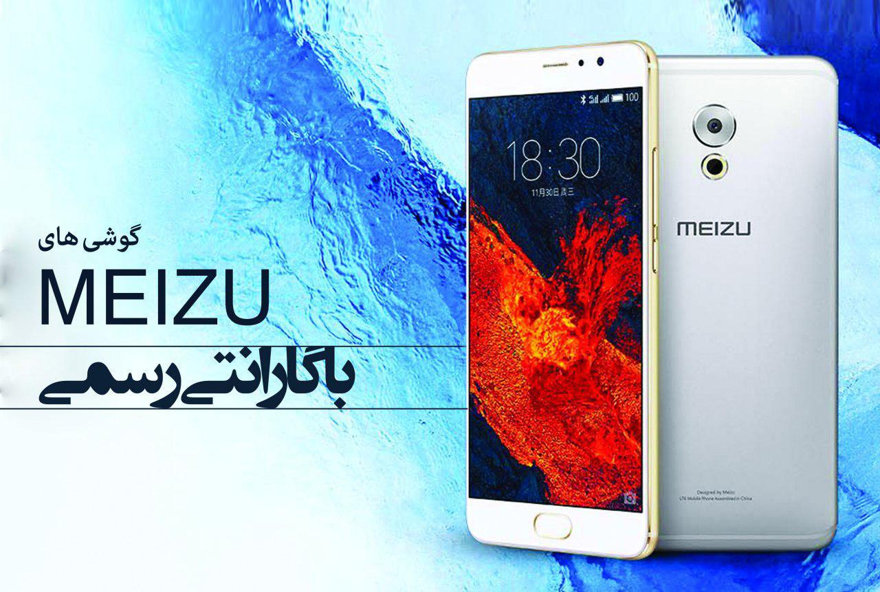 شیراز مارکت - میزو