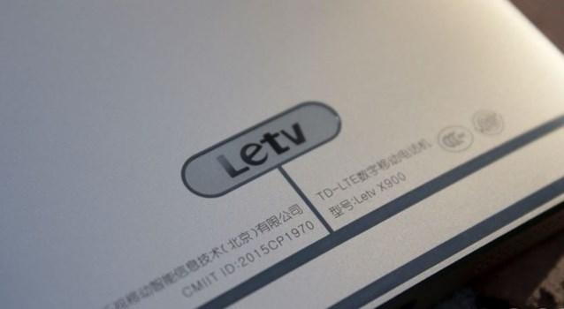 Letv در کنفرانس CES 2016 از گوشی مجهز به چیپست اسنپدراگون ۸۲۰ رونمایی خواهد کرد