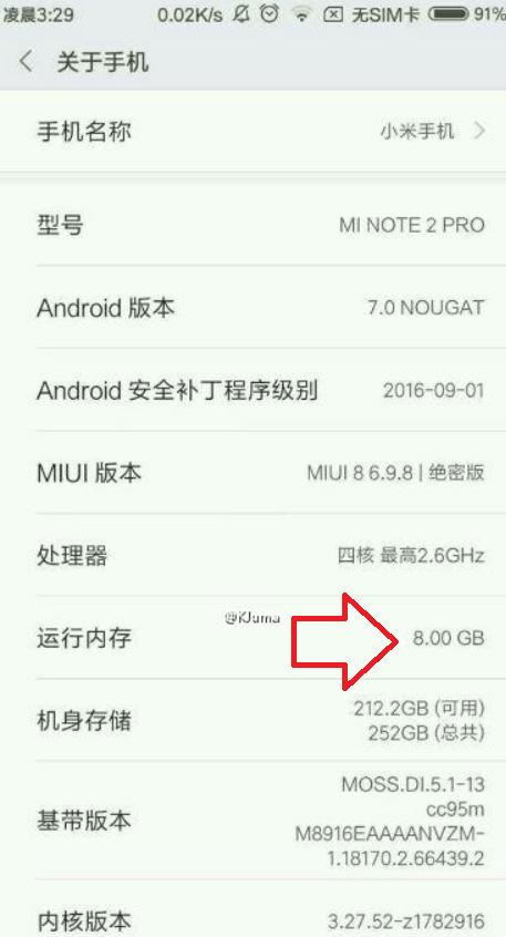 گوشی Mi Note 2 Pro