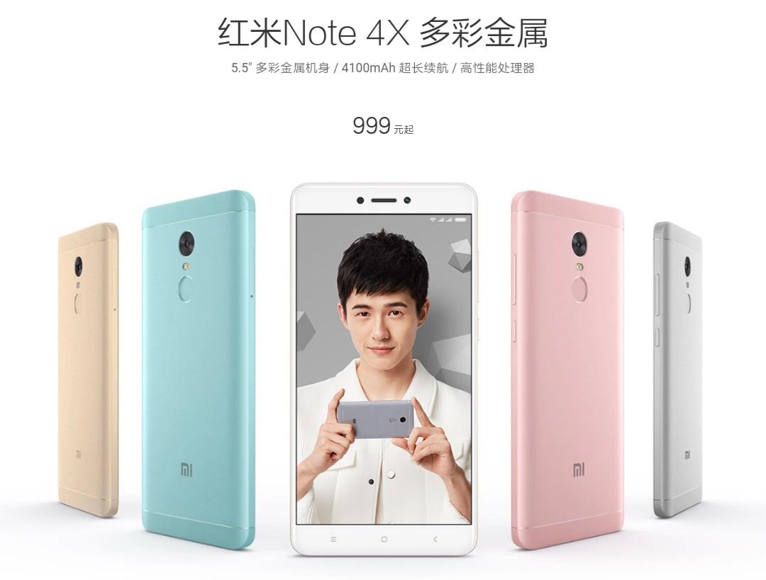 برسی مدل Redmi Note 4X با ویژگی های جدید