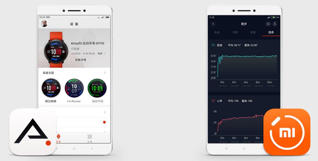 محصول شیائومی - xiaomi ساعت هوشمند  Amazfit Pace شیائومی