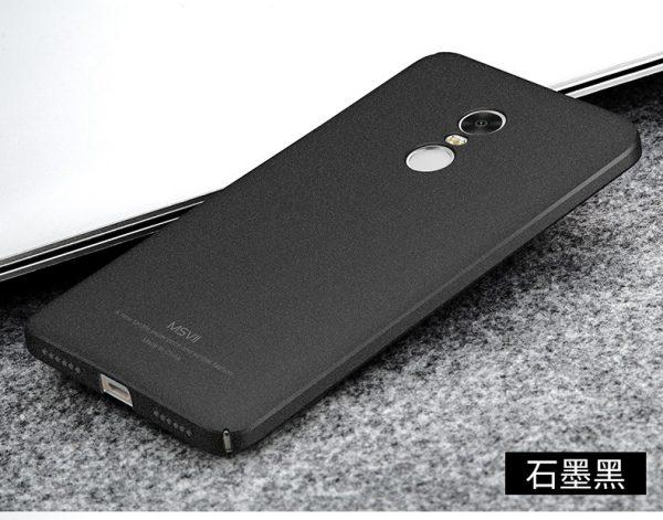 گارد MSVII گوشی Xiaomi Redmi note 4x