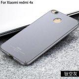 گارد MSVII گوشی Xiaomi Redmi 4x