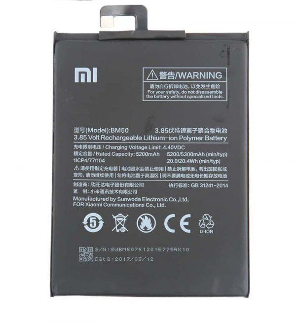 باتری شیائومی Mi Max2 مدل BM50
