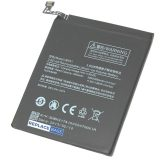 باتری شیائومی Redmi Note 5A مدل BN31