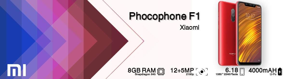 گوشی فوکو فون phocophone