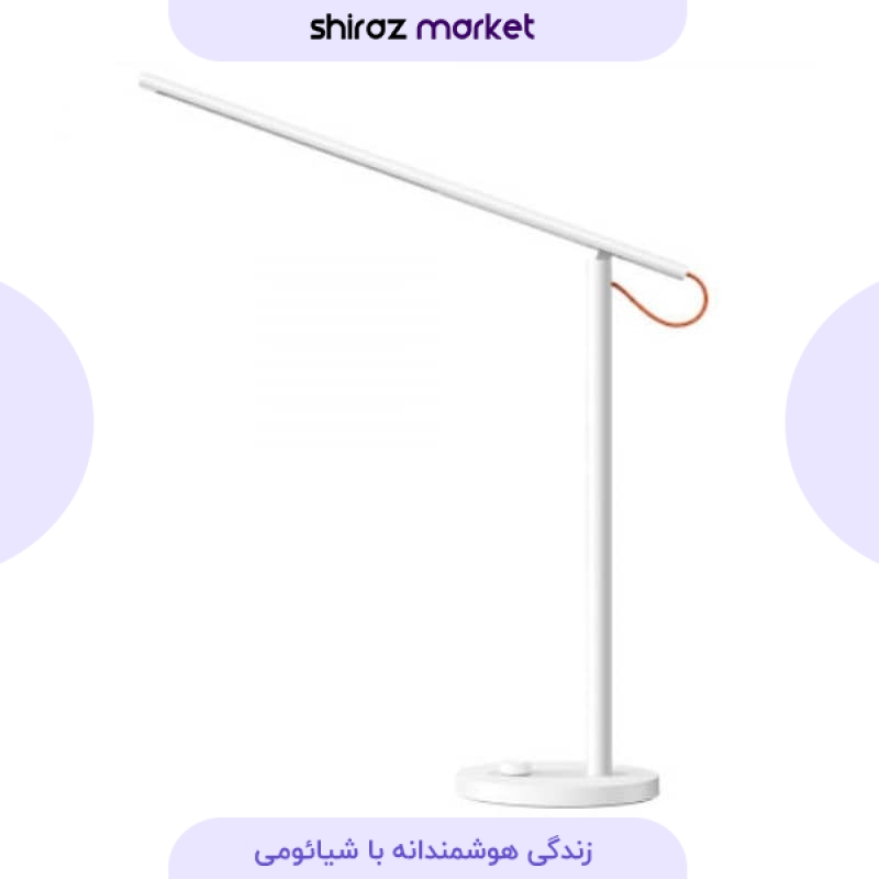 چراغ مطالعه (رومیزى) شیائومى Mi Desk Lamp 1S مدل MUE4105GL