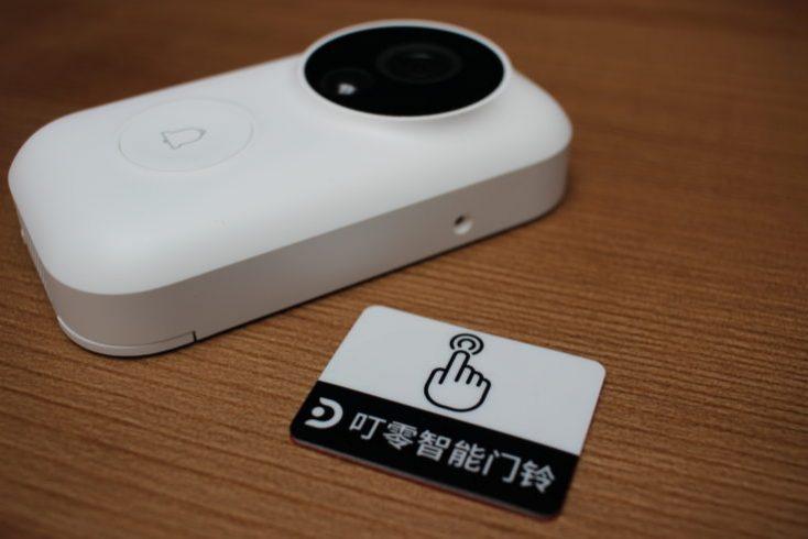 محصول شیائومی - xiaomi زنگ تصویری هوشمند شیائومی میجیا Ding Zero