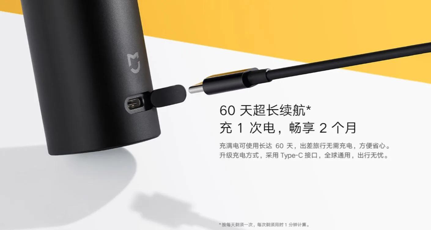 محصول شیائومی - xiaomi ریش تراش برقی شیائومی میجیا مدل S300