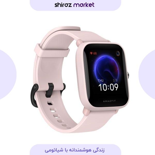 ساعت هوشمند شیائومی Amazfit مدل Bip U Pro